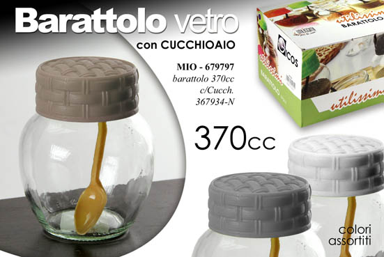 BARATTOLO CON DISPLAY 37CL